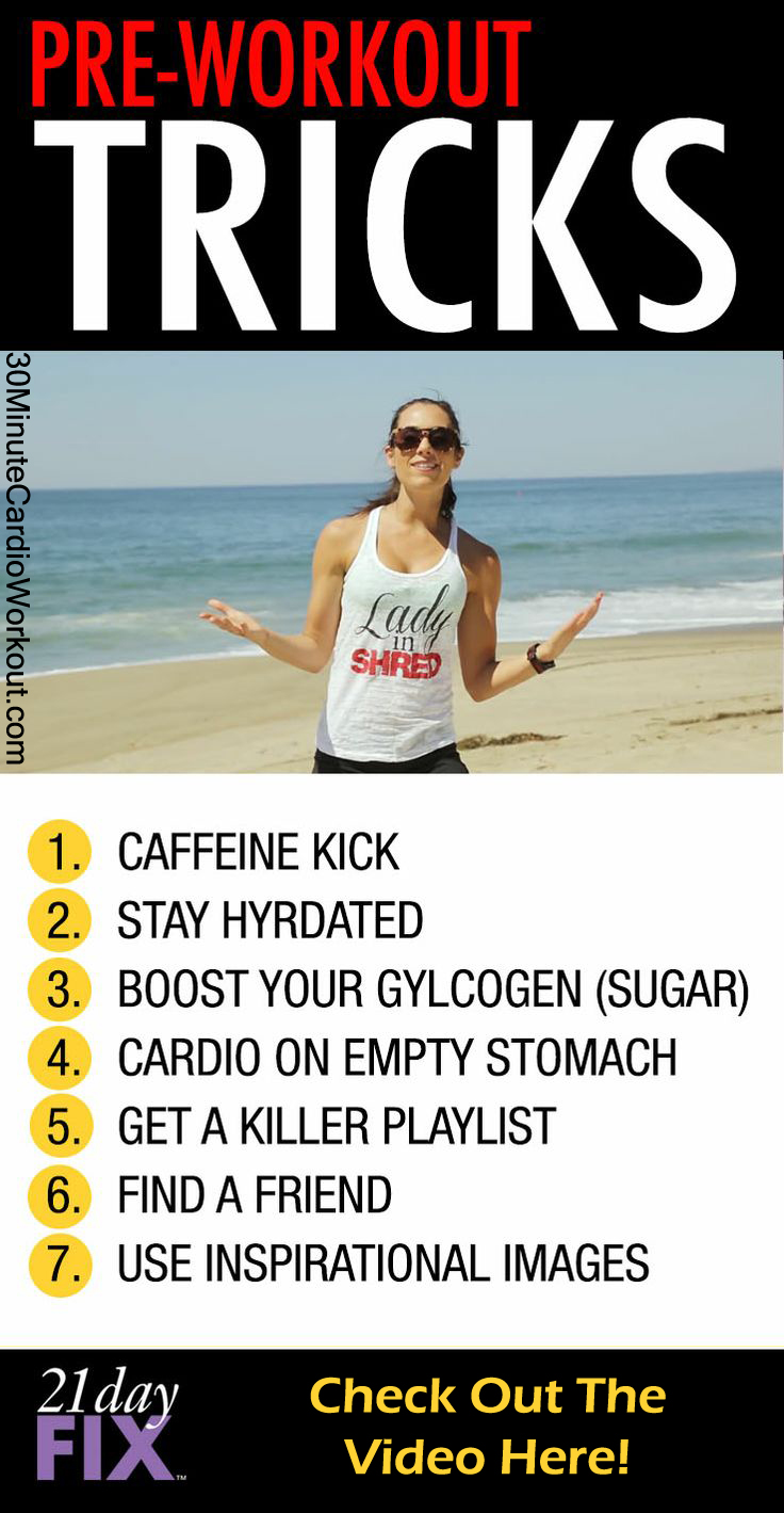 7 pre-workout tricks to help with maximum weight loss! http://www.30minutecardioworkout.com/pre-workout-tricks-to-maximize-fat-loss